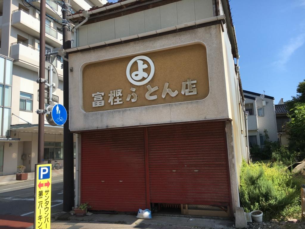 f:id:utakoya-ry88:20170331215728j:plain