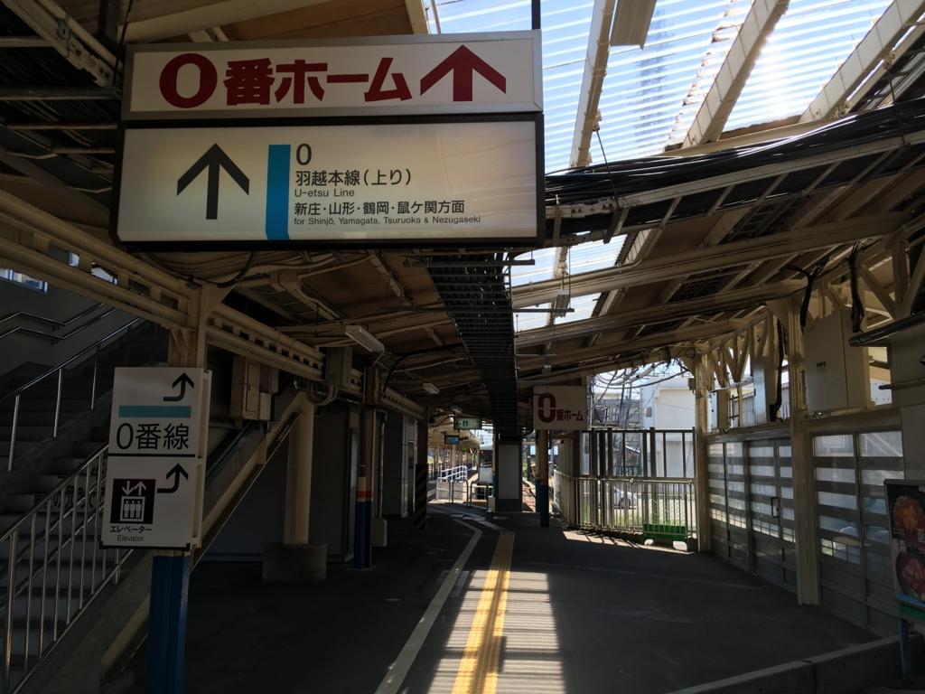 f:id:utakoya-ry88:20170331220301j:plain