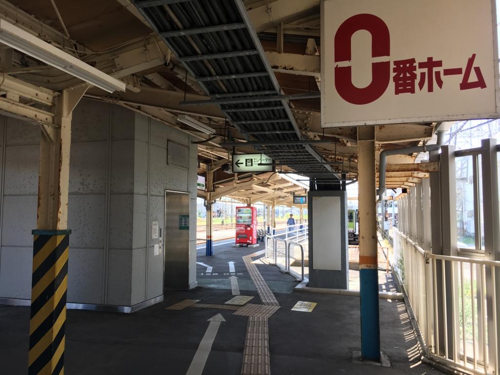 f:id:utakoya-ry88:20170331220318j:plain