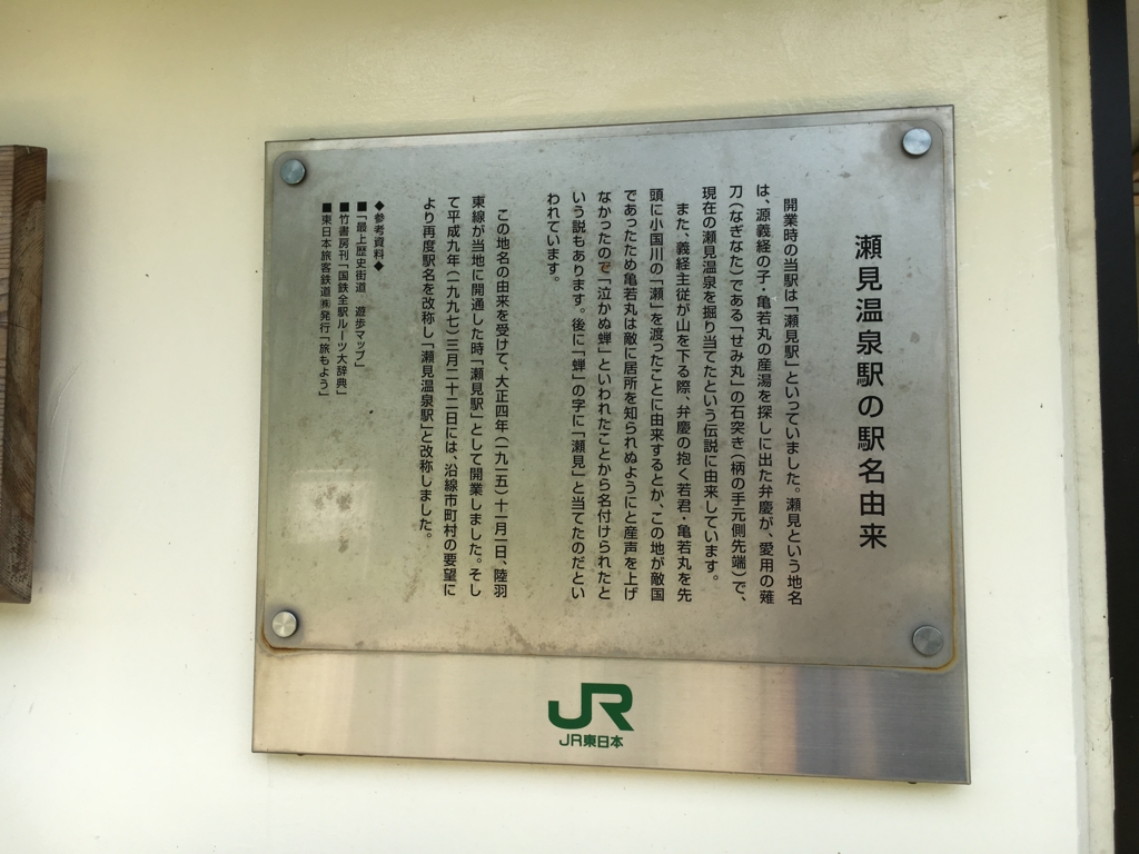 f:id:utakoya-ry88:20170331222706j:plain