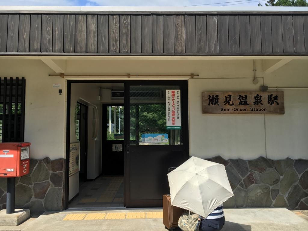 f:id:utakoya-ry88:20170331222741j:plain