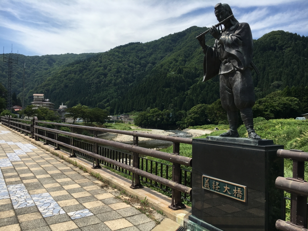 f:id:utakoya-ry88:20170331222931j:plain