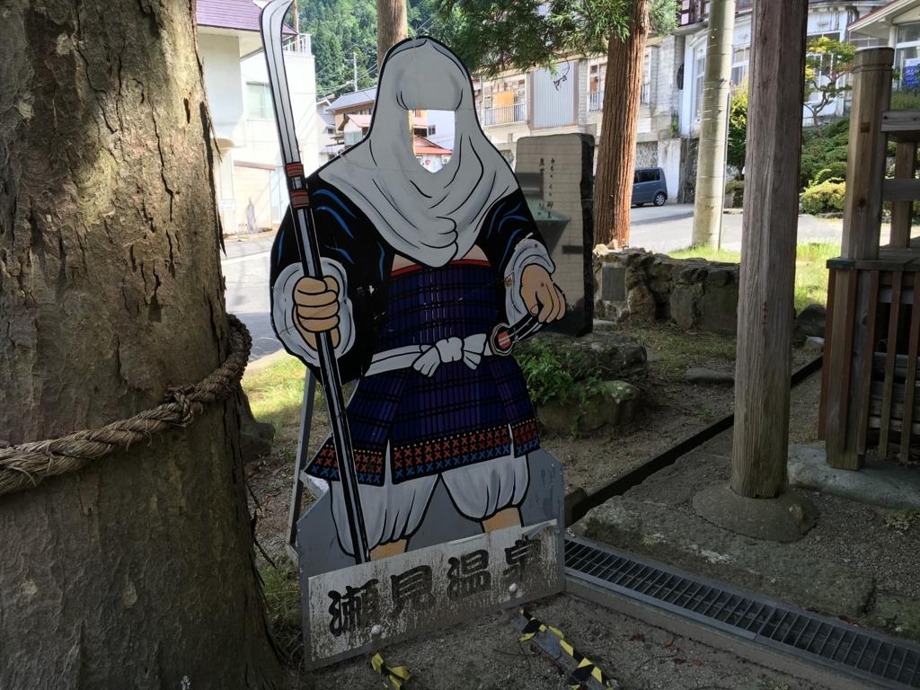 f:id:utakoya-ry88:20170331224529j:plain
