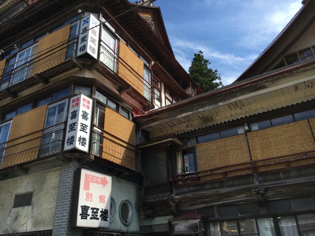 f:id:utakoya-ry88:20170331231012j:plain