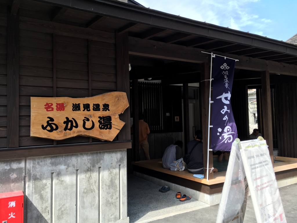 f:id:utakoya-ry88:20170331231106j:plain