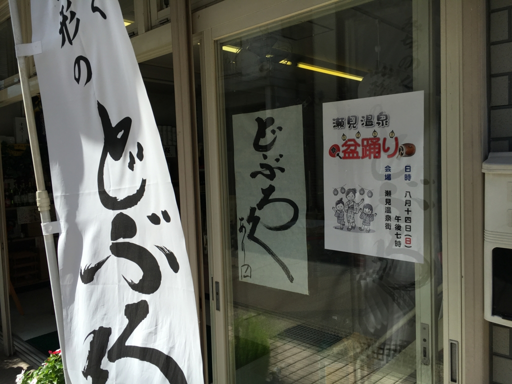 f:id:utakoya-ry88:20170331231157j:plain