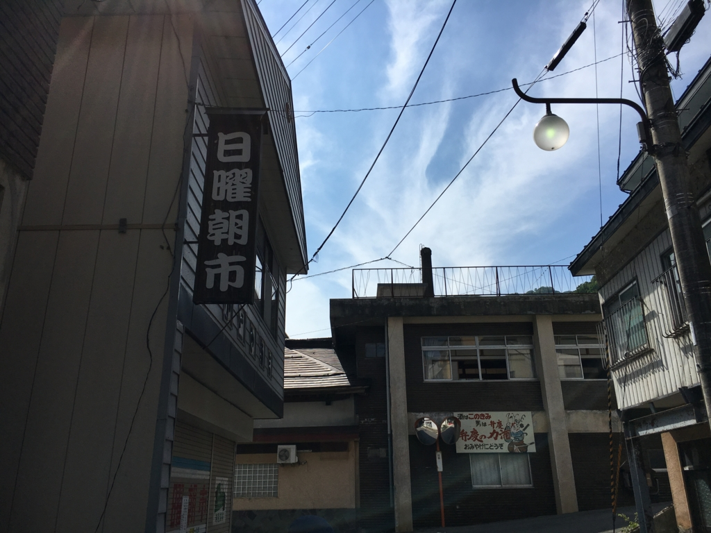 f:id:utakoya-ry88:20170331231409j:plain