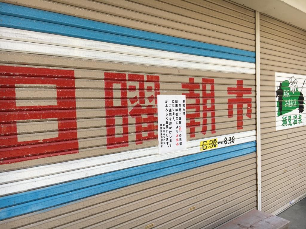 f:id:utakoya-ry88:20170331231429j:plain