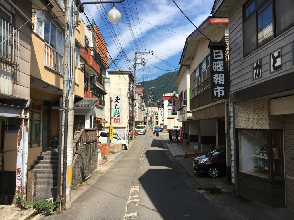 f:id:utakoya-ry88:20170331231445j:plain