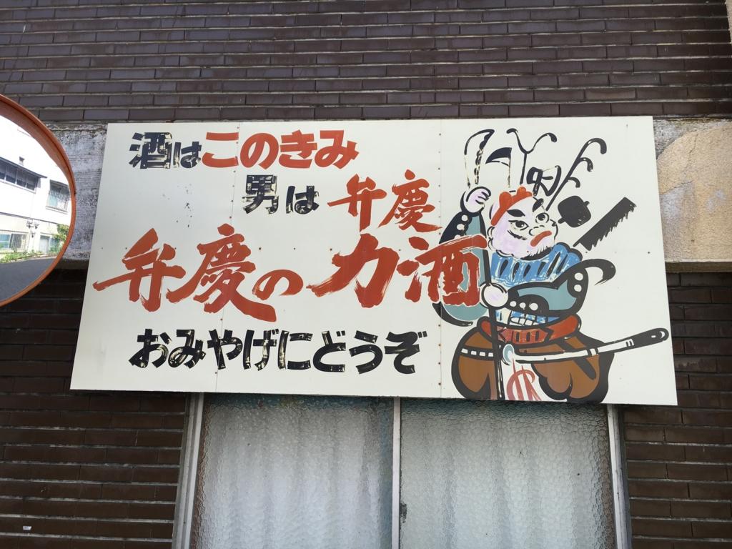 f:id:utakoya-ry88:20170331231502j:plain