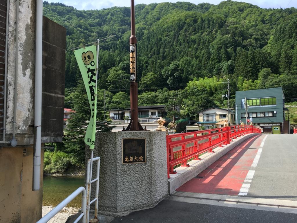 f:id:utakoya-ry88:20170331231549j:plain