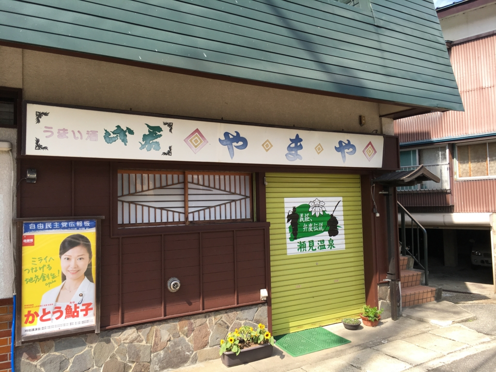 f:id:utakoya-ry88:20170331231713j:plain