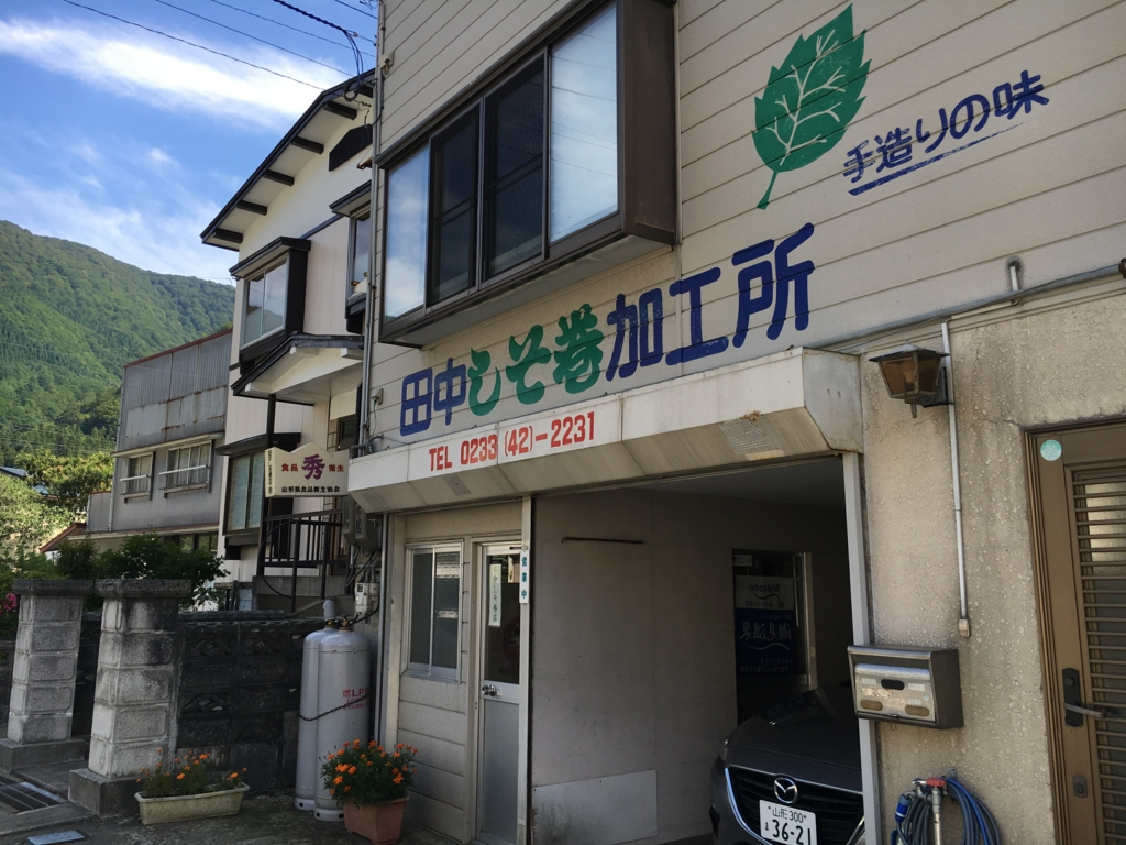 f:id:utakoya-ry88:20170331231859j:plain