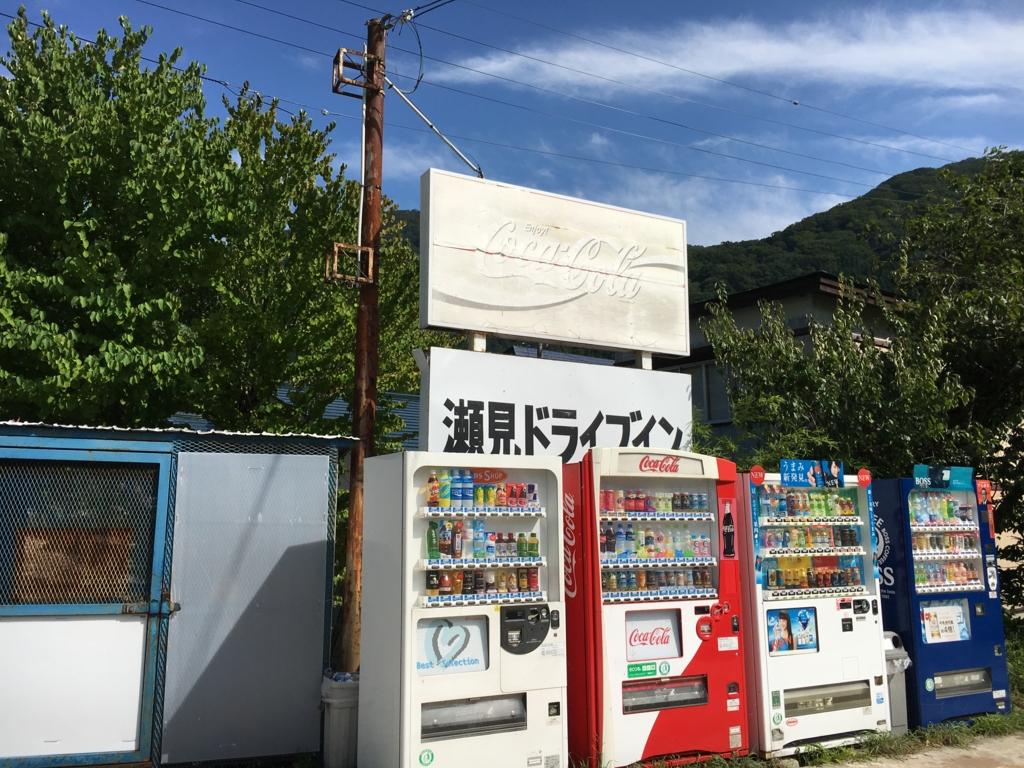 f:id:utakoya-ry88:20170331231920j:plain