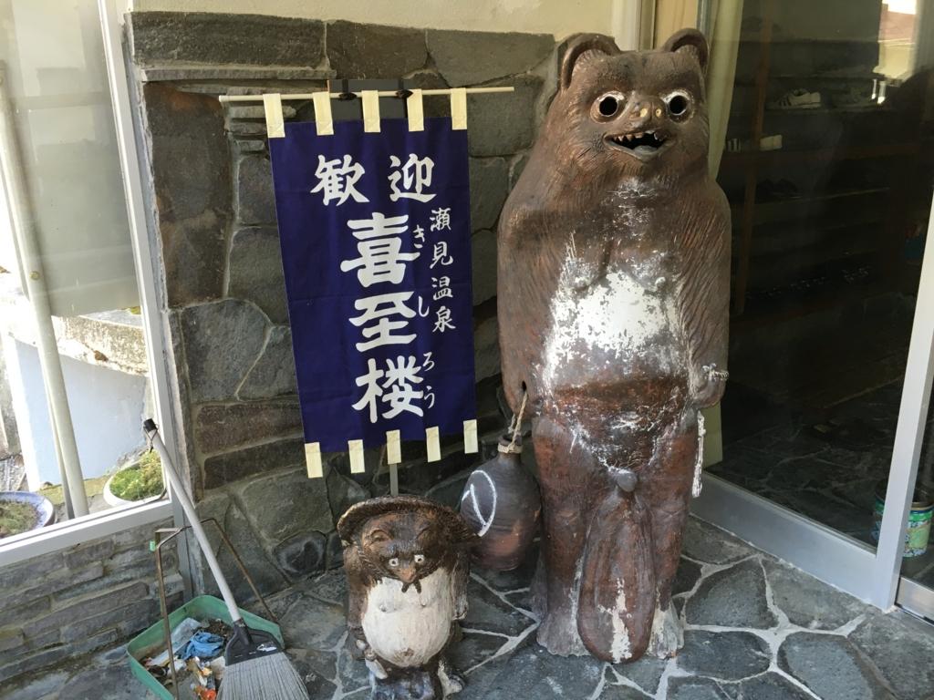 f:id:utakoya-ry88:20170331232320j:plain