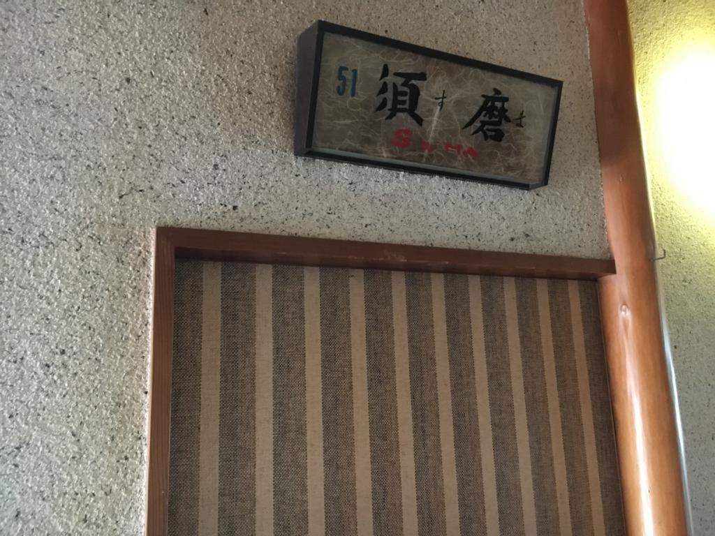 f:id:utakoya-ry88:20170331234015j:plain