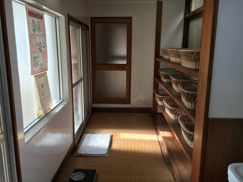 f:id:utakoya-ry88:20170331234035j:plain