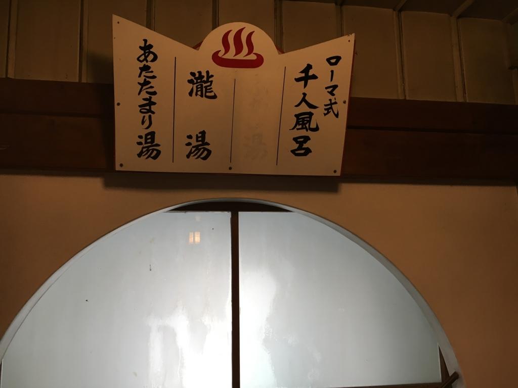 f:id:utakoya-ry88:20170331234541j:plain