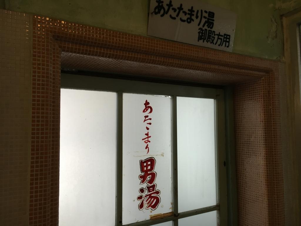 f:id:utakoya-ry88:20170331234611j:plain