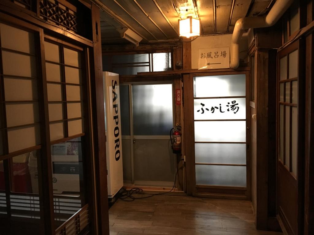 f:id:utakoya-ry88:20170331234835j:plain