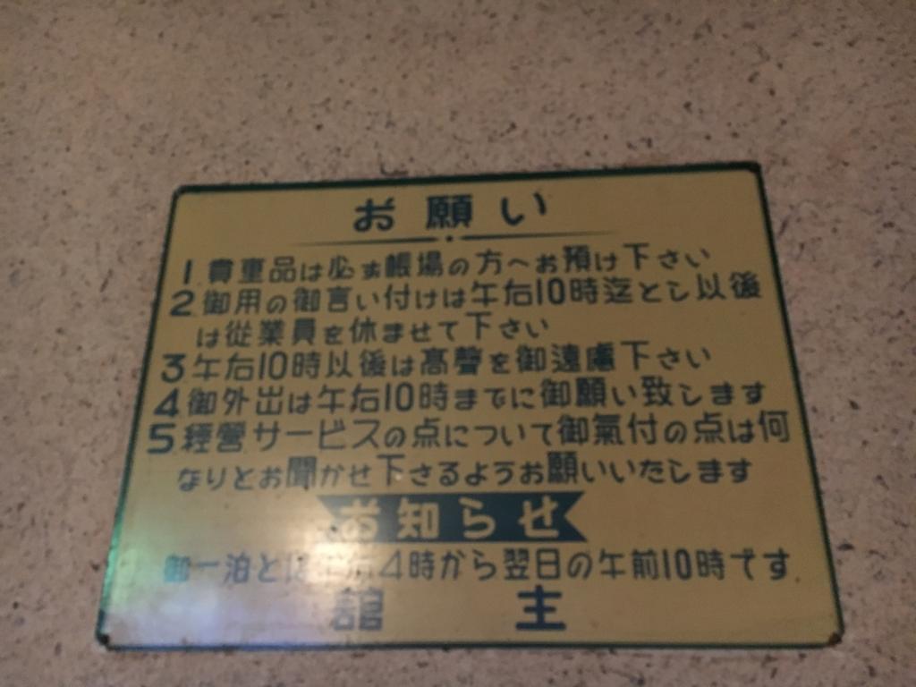f:id:utakoya-ry88:20170331235011j:plain