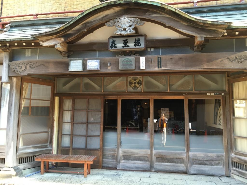 f:id:utakoya-ry88:20170331235026j:plain