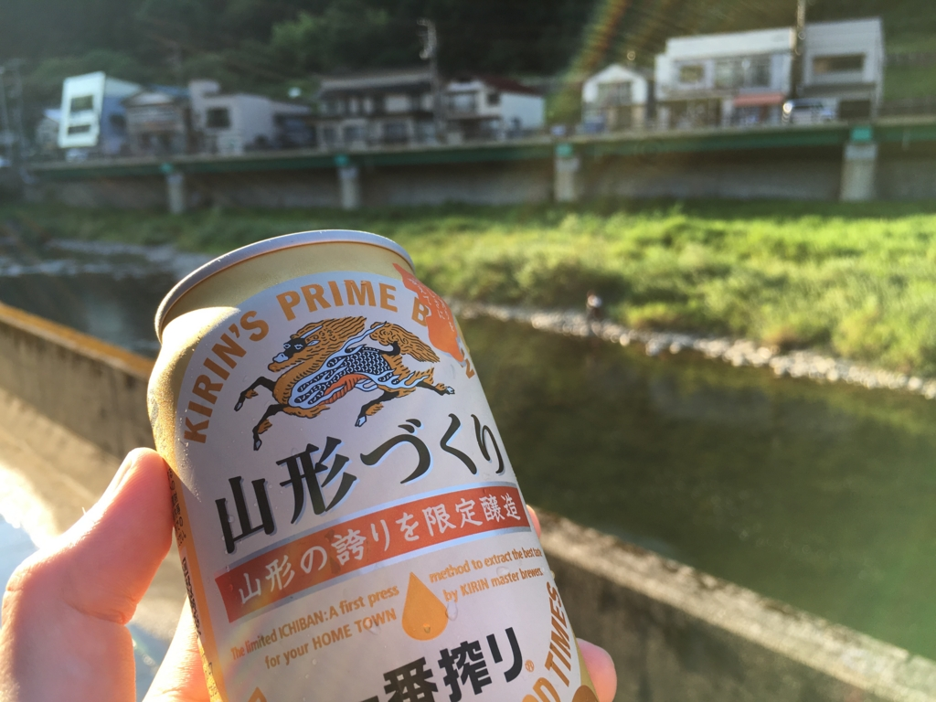 f:id:utakoya-ry88:20170331235102j:plain