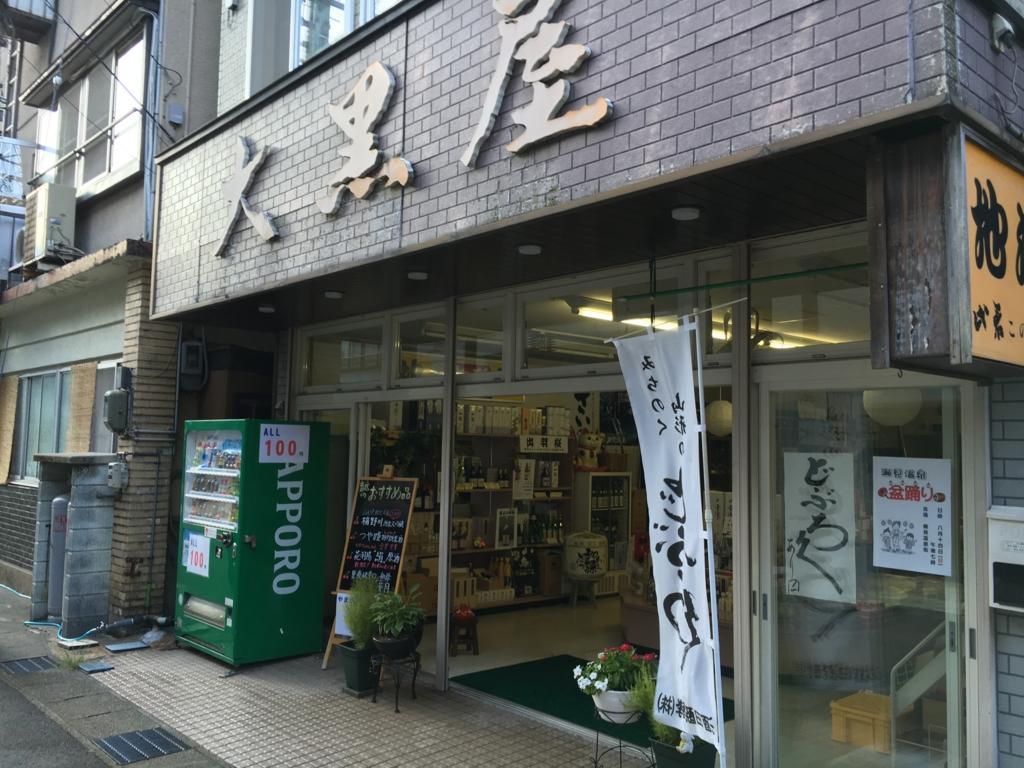 f:id:utakoya-ry88:20170331235257j:plain