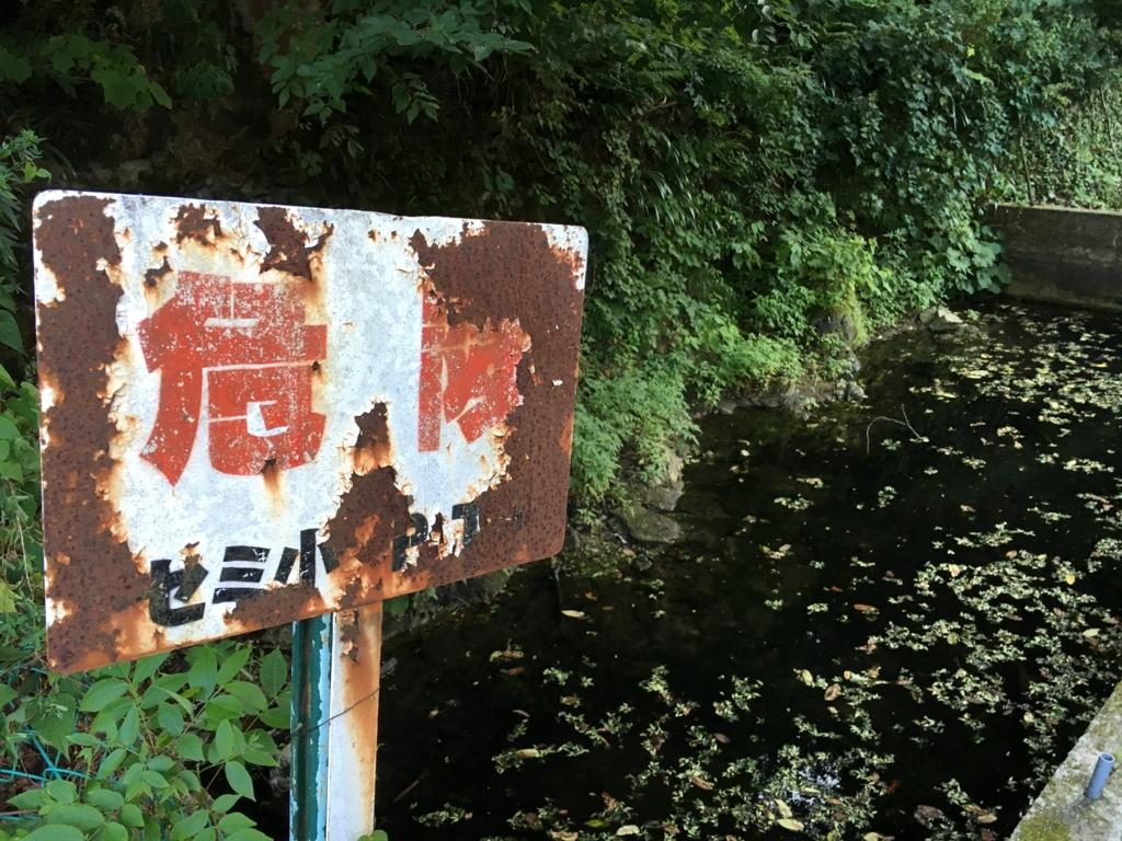 f:id:utakoya-ry88:20170331235354j:plain