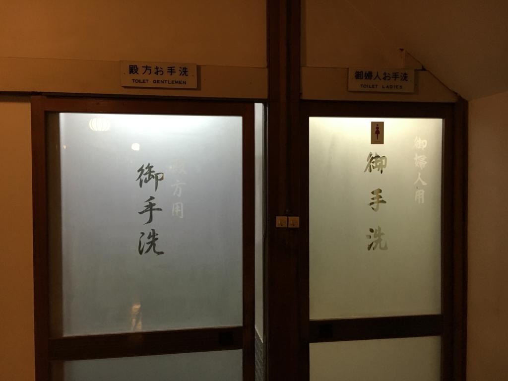 f:id:utakoya-ry88:20170331235645j:plain