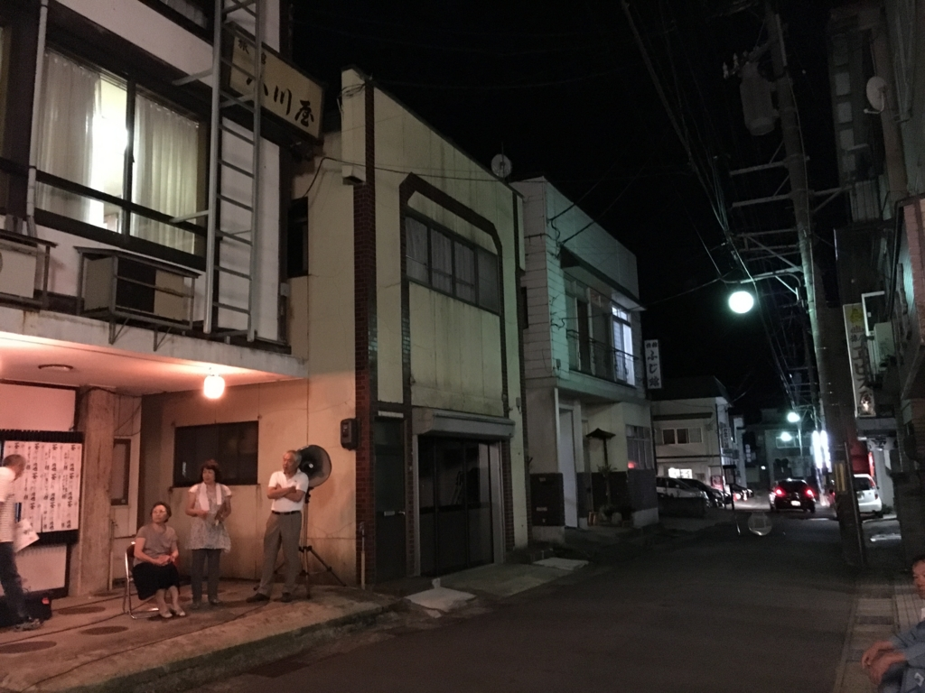 f:id:utakoya-ry88:20170404180251j:plain