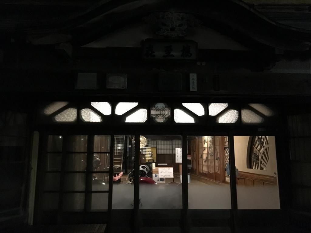 f:id:utakoya-ry88:20170404182110j:plain