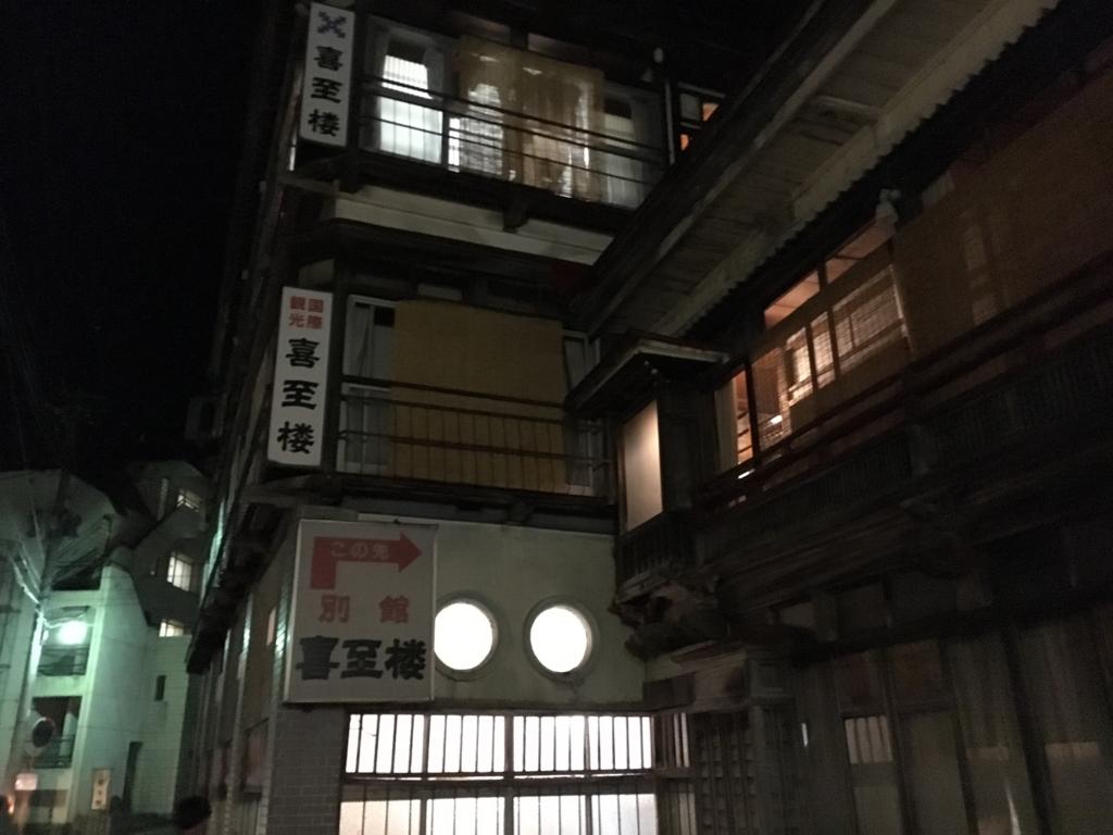 f:id:utakoya-ry88:20170404182129j:plain