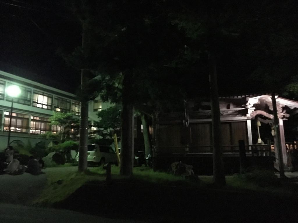 f:id:utakoya-ry88:20170404182226j:plain