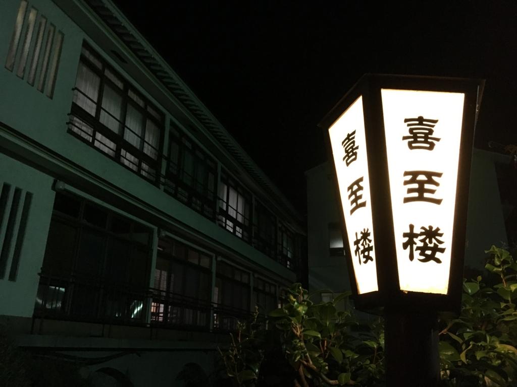 f:id:utakoya-ry88:20170404182304j:plain
