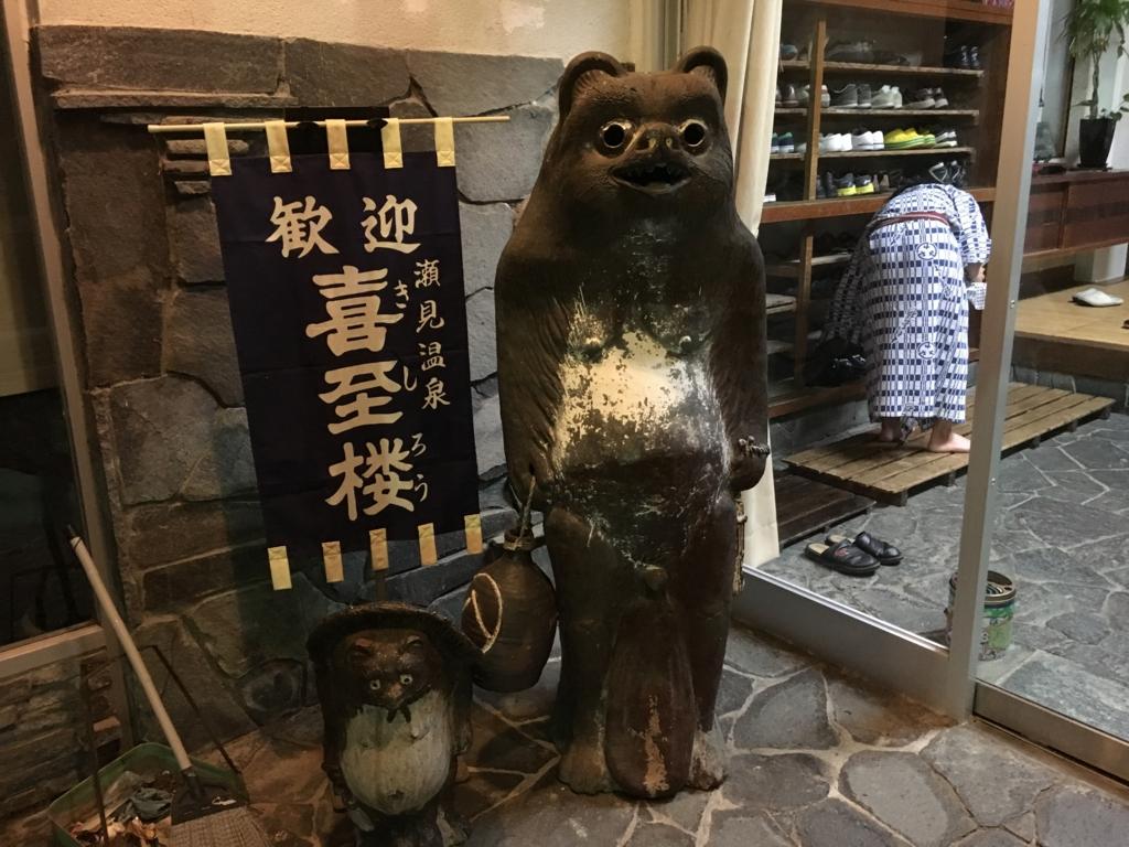 f:id:utakoya-ry88:20170404182339j:plain