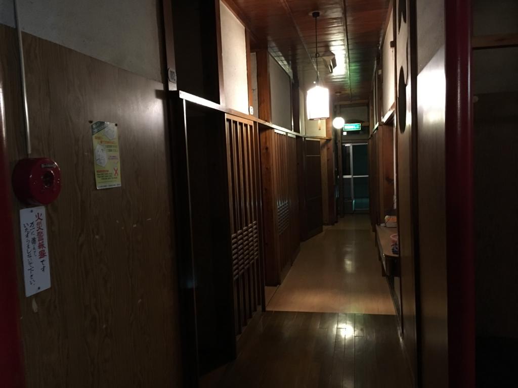 f:id:utakoya-ry88:20170404182519j:plain