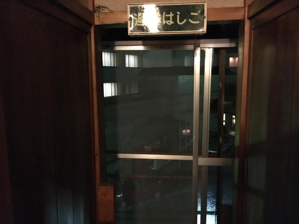 f:id:utakoya-ry88:20170404182643j:plain