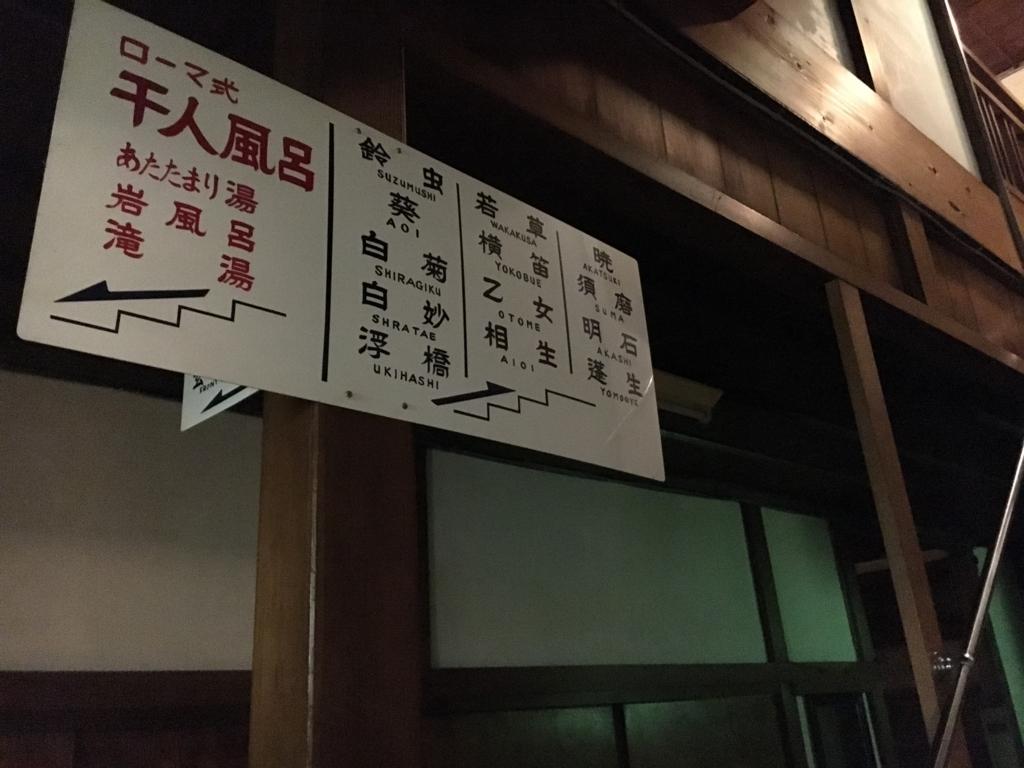 f:id:utakoya-ry88:20170404183159j:plain
