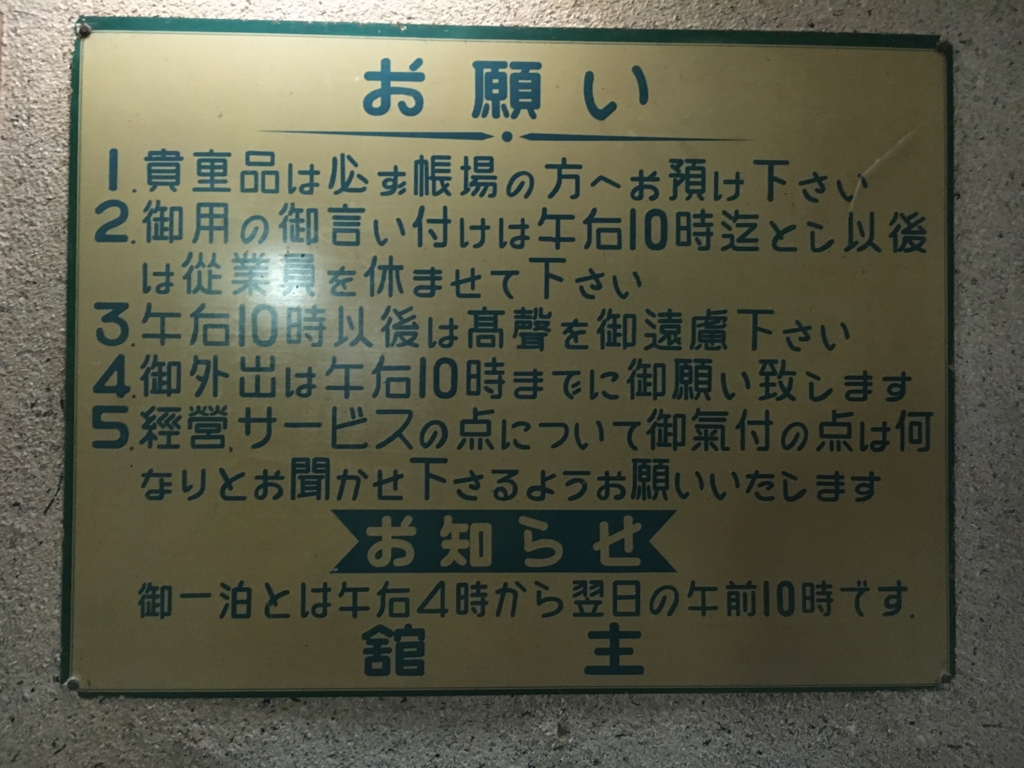 f:id:utakoya-ry88:20170404183247j:plain