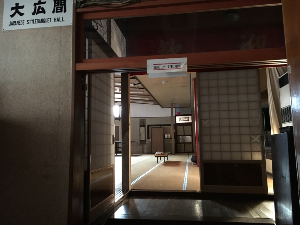 f:id:utakoya-ry88:20170404184828j:plain