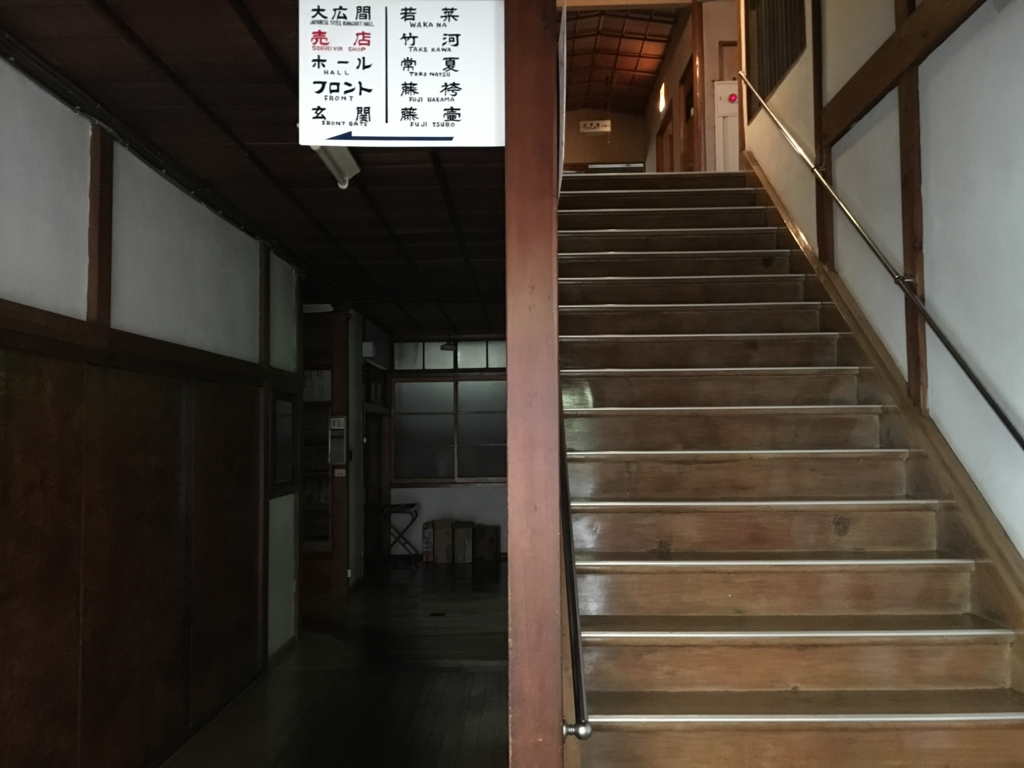 f:id:utakoya-ry88:20170404184931j:plain