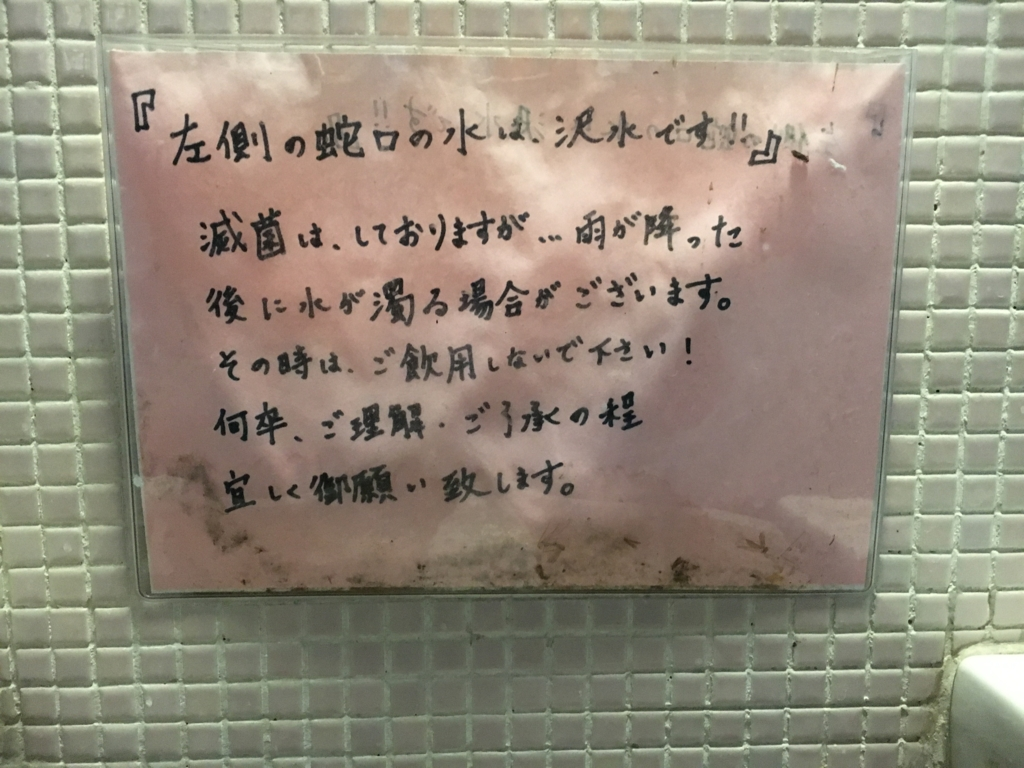 f:id:utakoya-ry88:20170404185244j:plain