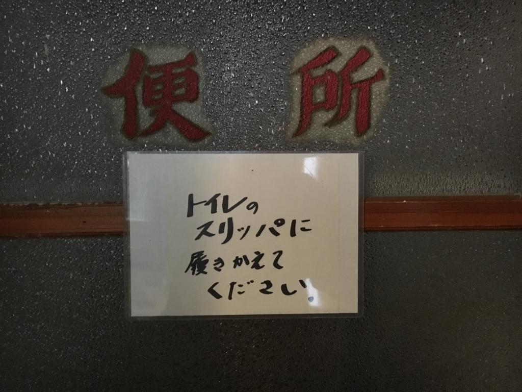 f:id:utakoya-ry88:20170404185319j:plain