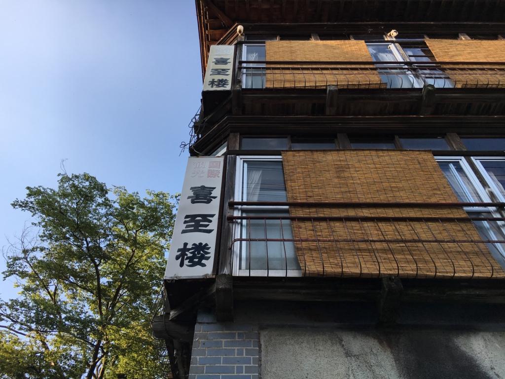 f:id:utakoya-ry88:20170404185508j:plain