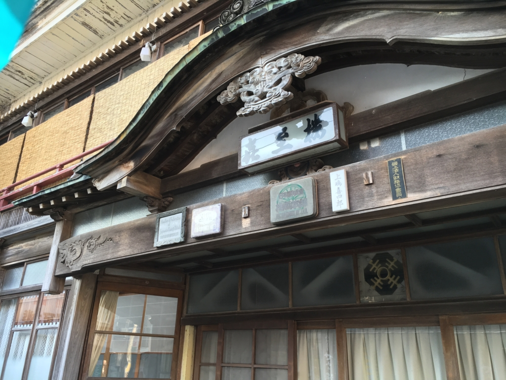 f:id:utakoya-ry88:20170404185612j:plain