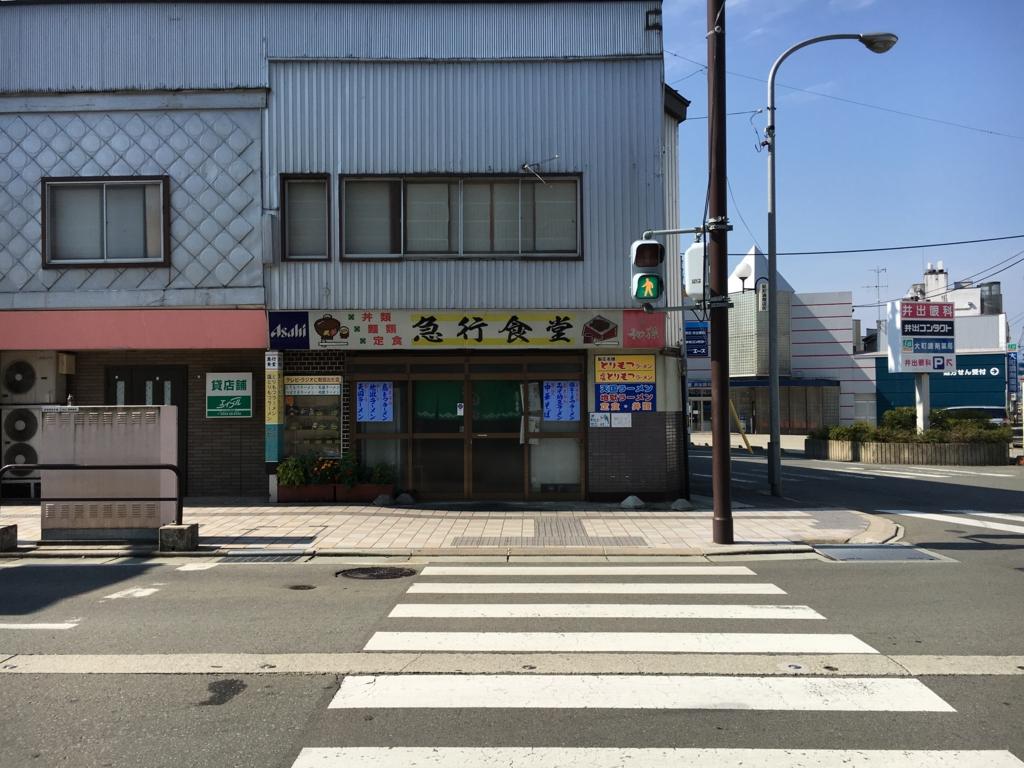 f:id:utakoya-ry88:20170404192649j:plain