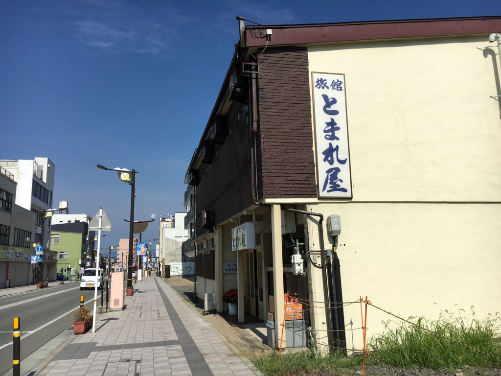f:id:utakoya-ry88:20170404192829j:plain