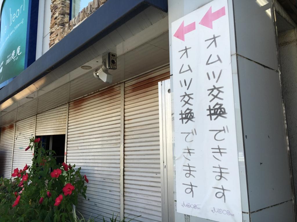 f:id:utakoya-ry88:20170404193055j:plain