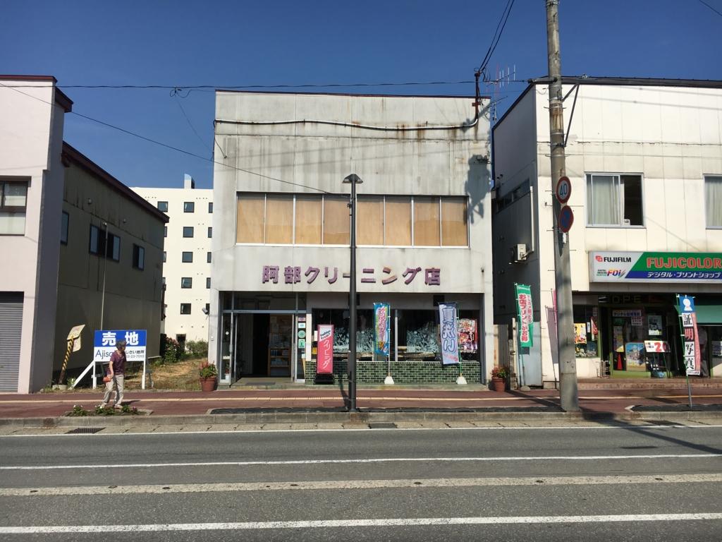 f:id:utakoya-ry88:20170404193135j:plain